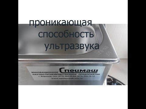 """Очистка через две переходные ёмкости. ООО""""Спецмаш""""."""