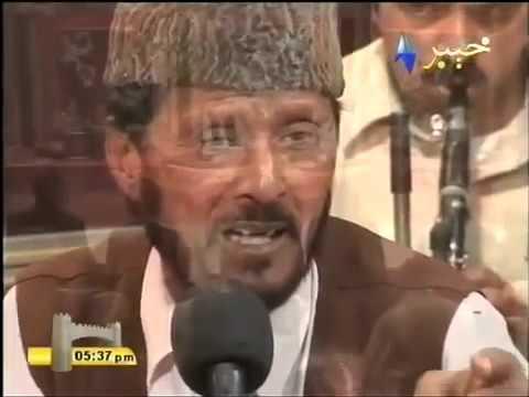 Khandal Rapore Storo Spoogmai Rata Qisa Kara    Ahmad Gul Ustad   Ghazal