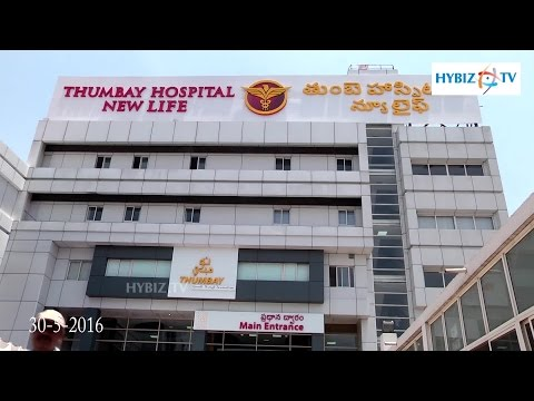 Thumbay New Life Hospital Chaderghat Hyderabad - hybiz