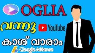 Unlimited Money | Youtube Without Adsense |Cash Malayalam |Tech Videos 2018