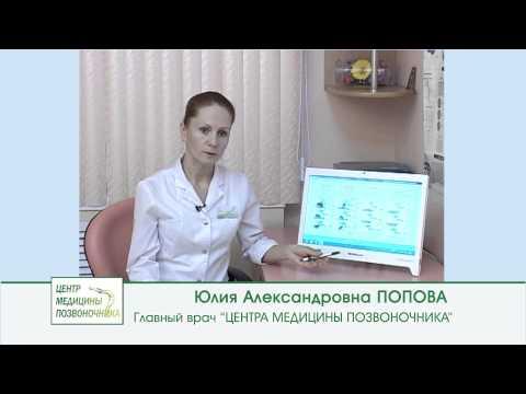 Остеохондроз: стадии и степени развития заболевания
