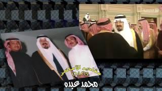 فواصل من مشوار فنان العرب : محمد عبده   2