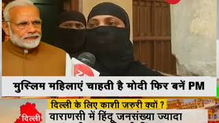 Deshhit: Varanasi muslim women on PM Modi