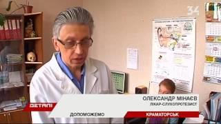 Гумштаб Ахметова купил слуховой аппарат для девушки с тугоухостью(, 2016-06-15T18:45:23.000Z)