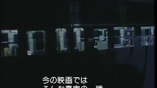 ヴィム・ヴェンダーズ『東京画』より.