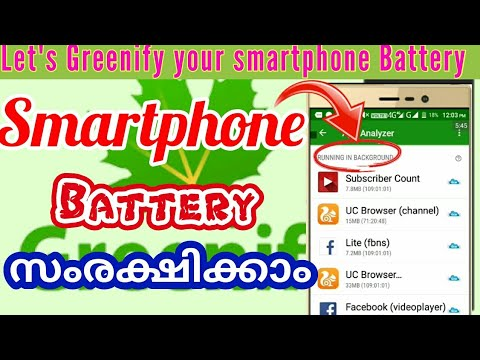 Make Your Smartphone Battery Life Better Using Greenify App On Android And IPhone |Malayalam |