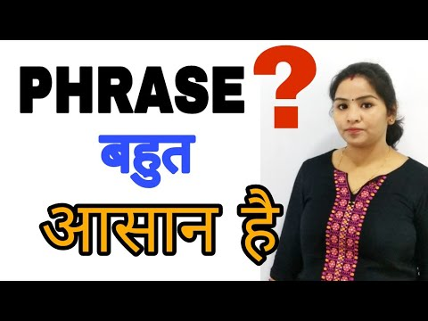 WHAT IS  PHRASE ? DEFINITION OF PHRASE, ENGLISH GURU