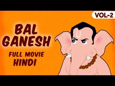 english Bal Ganesh 2 full movie download