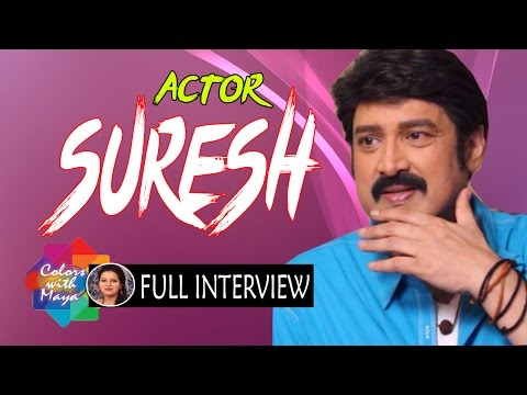 Film, TV Hero Suresh Exclusive Interview || Colors with Maya