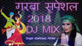 TAKDIR MUJHE LE CHAL MAIYA JI KE  BASTI MIX BY DJ ST SOURABH JBP (9165742424).mp3