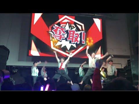【ボイメン】今年も社会人がステージで踊ってみた【B☆めん】