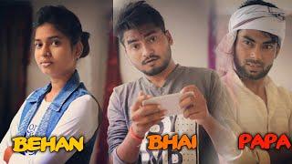 Bhai Behan Aur Papa - Vijay Kumar Viner