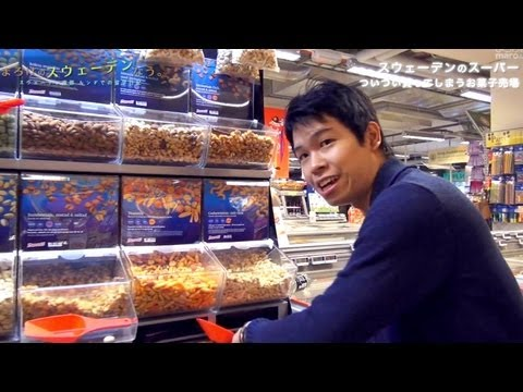 スウェーデンのお菓子売り場 HARIBOも種類がいっぱい!!