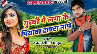 Khesari lal new mp3 song  remix