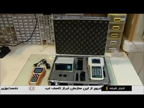 Iran made Electric phase finder, Tehran university ساخت دستگاه فاز ياب شبكه برق دانشگاه تهران ايران