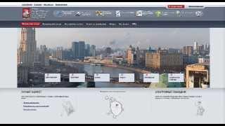 Разрешение на строительство в электронном виде(, 2013-06-05T10:34:50.000Z)
