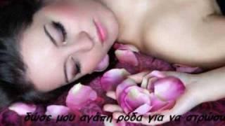 Repeat youtube video Ανάσα μου  -   Γιάννης Πλούταρχος