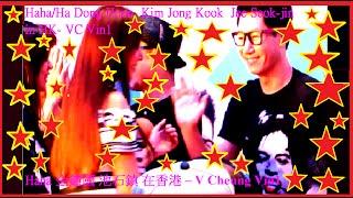 Running Man Hi5擊掌會5/6 Haha 하하  김종국 金鐘國  지석진 池石鎮(池錫辰)在香港 Haha  Kim Jong Kook Jee Seok Jin