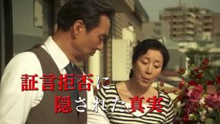 2015年2015年2月18日(水)放送! 水曜 夜9時 水曜ミステリ...