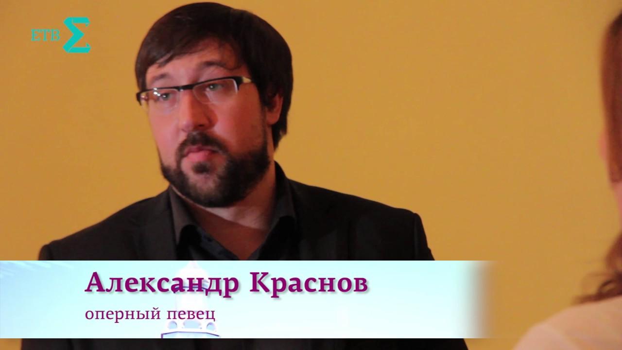 Александр Музычка С Проститутками