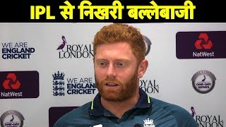 Bairstow credits IPL after match-winning Knock Against Pakistan | Sports Tak