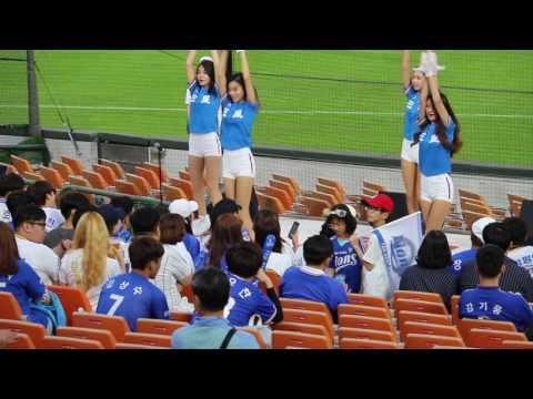 Samsung Lions Dance Team 3