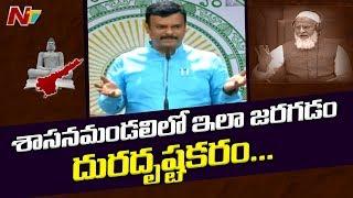 BJP MLC Madhav Speaks To Media On Legislative Council Decision Over Decentralization Bill | NTV
