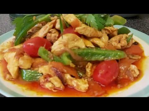 የዶሮ ጥብስ Ethiopian food (chicken with veg)