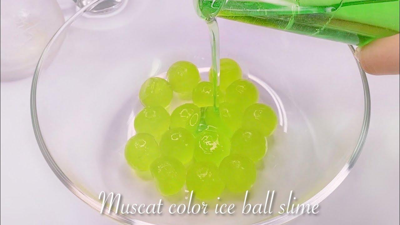 【ASMR】🔫アイスの実みたいなマスカットアイスボール氷スライム🧊【音フェチ】Muscat color ice ball slime 무스카트 색상 아이스 볼 슬라임