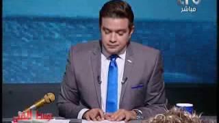 أحمد عبدالعزيز يسخر من سقوط شعر ريهام سعيد المستعار على الهواء