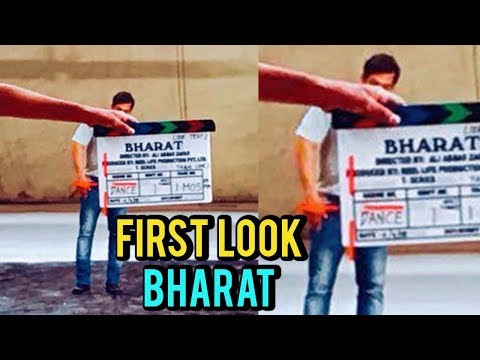 Salman Khan's FIRST LOOK From Bharat REVEALED Mp3