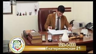 бюро переводов в Одесса