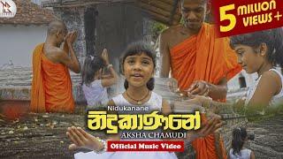 Nidukanane - Aksha Chamudi Official Music Video