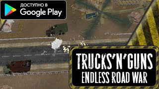 rucks'n'Guns: Endless Road War