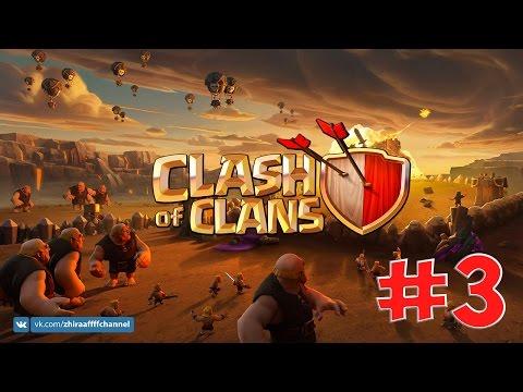 ТОП 5 Секреты и советы - Все про Clash of Clans, хитрости