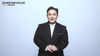 [2021NYEL] 2021 NEW YEAR'S EVE LIVE Relay Q&A - 범주 (BUMZU)