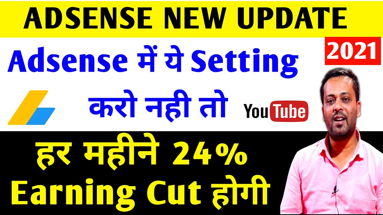 Adsense New Update 2021 | YouTube Bad News | Tax Changes To Your Youtube Earnings