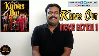 Knives Out (2019) Hollywood Murder Mystery Movie Review in Tamil by Filmi craft Arun | Rian Johnson
