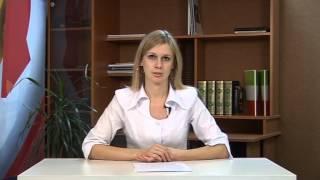видео Цитология шейки матки: онкоцитология, атипичные клетки, расшифровка мазка из цервикального канала