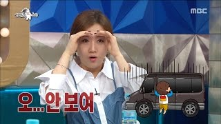 [RADIOSTAR]라디오스타-Eyewitness account of exercise of the queen named Yoon-jeong of the event! 20170405