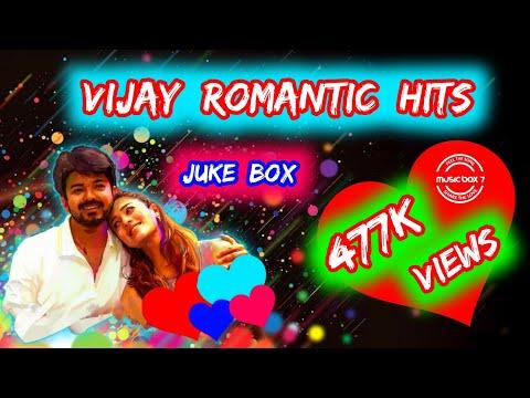 Vijay Romantic Love Hits Vol - 1   Melody   Tamil   Juke Box   Music Box 7