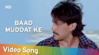 Baad Muddat Ke (HD) | Kaash (1987) | Jackie Shroff | Dimple Kapadia | Kishore Kumar Hits
