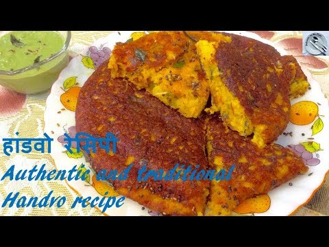 Handvo recipe - Authentic and traditional recipe - tasty snack recipe in hindi - DOTP - Ep (377)