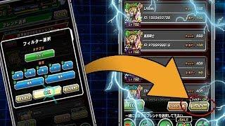 Dokkan Battle Friend System Explained