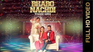 BHABO NACHDI (Full ) | YOGEE SING | New Punjabi Songs 2017 | AMAR AUDIO