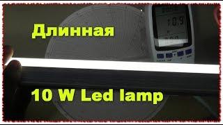 Светодиодный T5 Лампа Led 10 Вт 60 см Обзор и тест