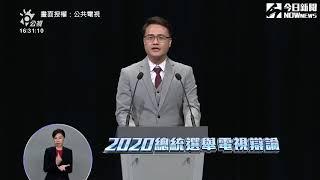 【直播/首場總統大選辯論會登場!蔡宋韓唇槍舌戰爭支持】