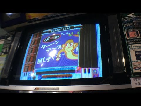 beatmania featuring DREAMS COME TRUE MONKEY LIVE Mode Mixed up DCT playthrough