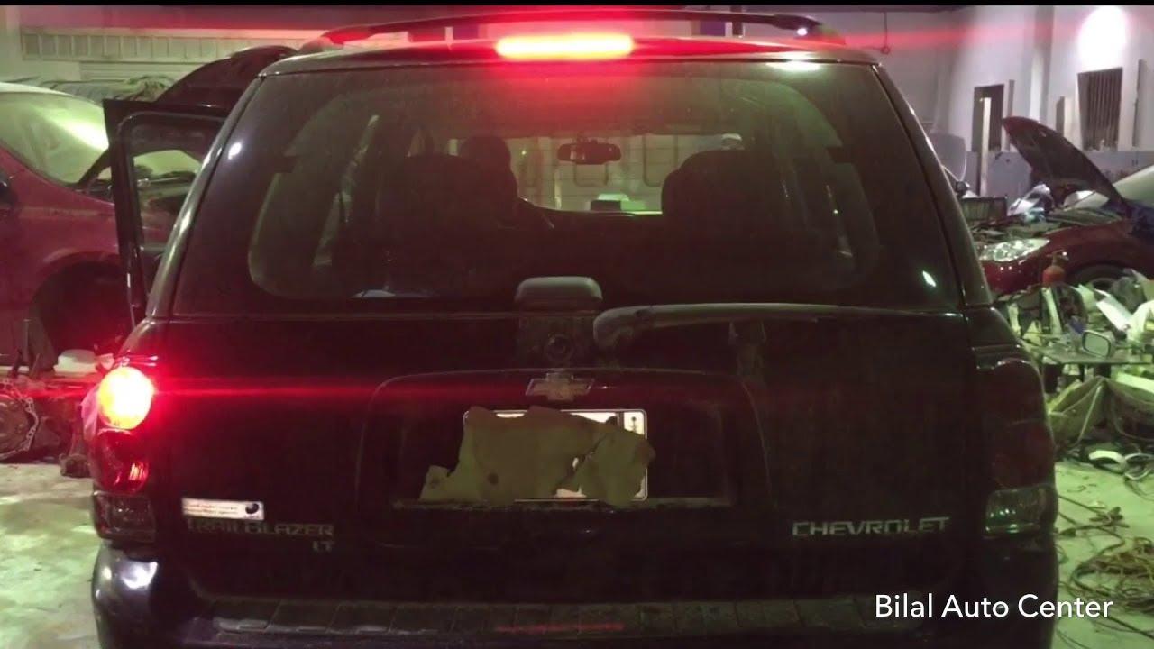How To Replace Chevy Trailblazer Brake Bulb Bilal Auto Center
