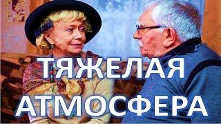Немоляева пришла зареванная из за Джигарханяна!